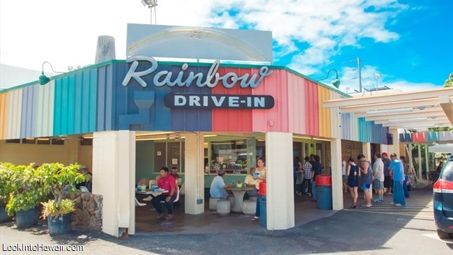 Ultimate guide to visiting Oahu - Rainbow Drive In in hawaii